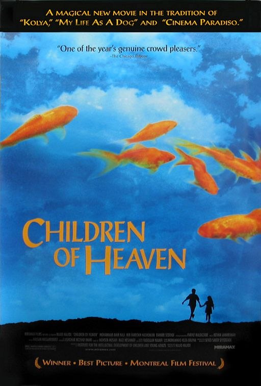 Дети небес - (Bacheha-Ye Aseman (The Children of Heaven))
