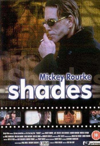 Глазами убийцы - (Shades)