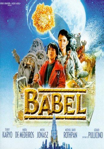 Затерянные в подземелье - (Babel)