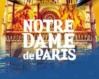 Собор Парижской Богоматери (Нотр-Дам де Пари) - (Notre Dame de Paris)