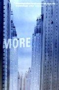 Еще - (More)