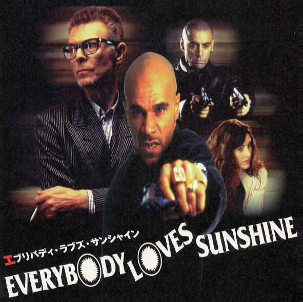 Понты - (Everybody Loves Sunshine B.U.S.T.E.D.)