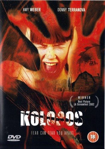 Расчленитель - (Kolobos)