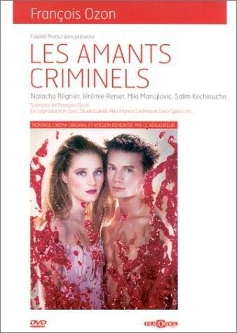 ������������ ��������� - (Criminal Lovers)