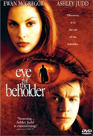 Свидетель - (Eye of the Beholder)