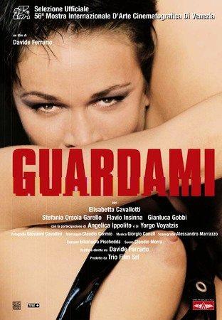Посмотри на меня - (Guardami)