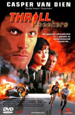 Похитители прошлого - (Thrill Seekers)