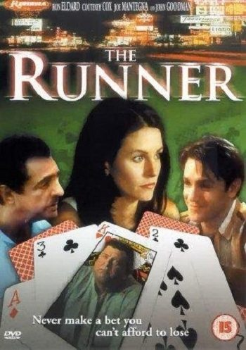 Бешеные деньги - (The Runner)