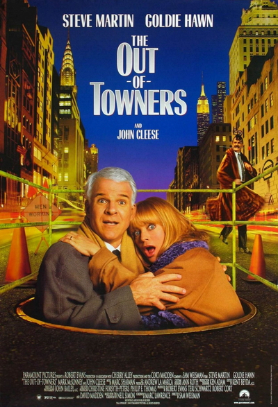 �������� - (The Out-of-Towners)