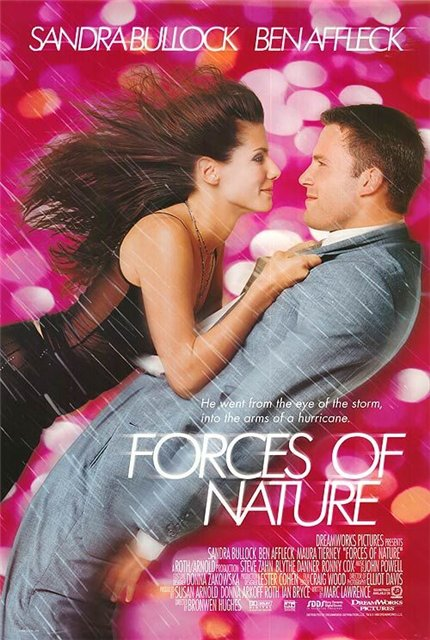 ���� ������� - (Forces of Nature)