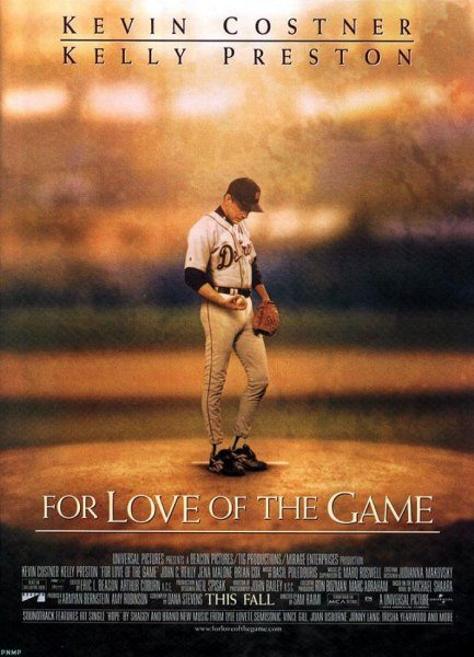 ���� ����� � ���� - (For Love of the Game)