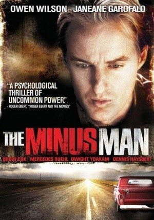 �������� ����� - (The Minus Man)