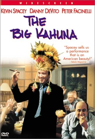 Большая сделка - (The Big Kahuna)