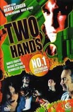 Пальцы веером - (Two Hands)