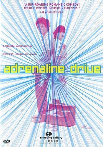 Выброс адреналина - (Adrenaline Drive (Adorenarin doraibu))