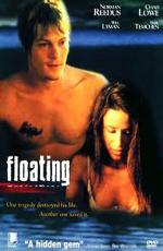 Плаванье - (Floating)