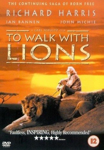 �������� �� ������ - (To Walk with Lions)
