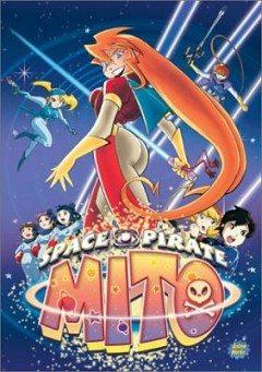 Похождения космической пиратки Мито - (Uchuu Kaizoku Mito no Daiboken (Space Pirate Mito's Great Adventure))