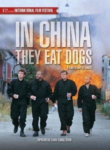 Быстрые стволы (В Китае едят собак) - (I Kina spiser de hunde (In China Essen Sie Hunde))