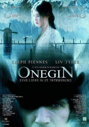 Онегин - (Onegin)