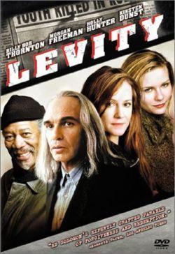 Легкомыслие - Levity