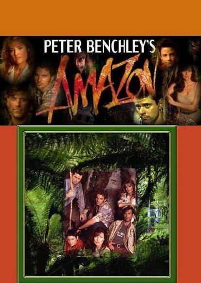 Амазония (Амазонка Питера Бенчли) - (Peter Benchley's Amazon)