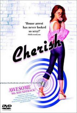 Нежность - Cherish