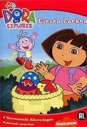 Даша-путешественница - (Dora the Explorer)