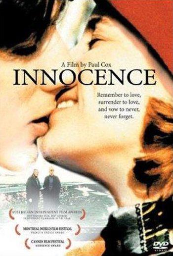 Невинность - (Innocence)
