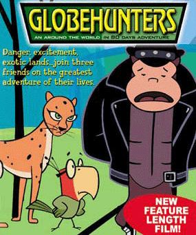 ������ ����� �� 80 ���� - (Globehunters: An Around the World in 80 Days Adventure)