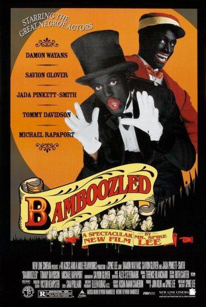 ������������ (����������) - (The Bamboozled)