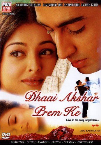 ��������� ���� � ����� - (Dhaai Akshar Prem Ke)