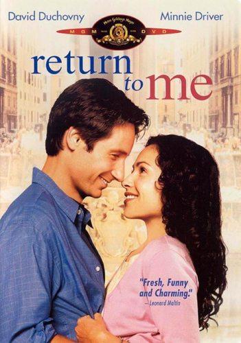 Вернись ко мне - (Return to Me)