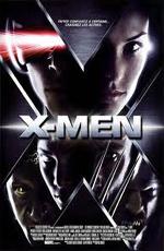 Люди Икс: Пенталогия - (X-Men: Pentalogy)
