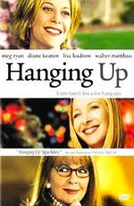 Отбой - (Hanging Up)