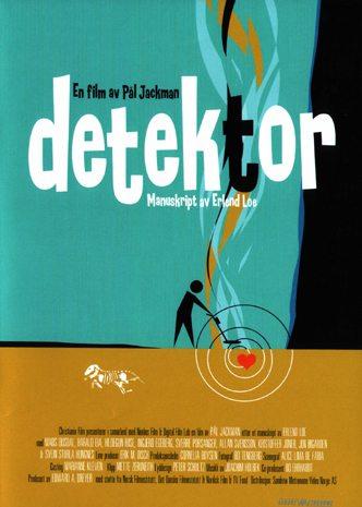 Детектор - (Detector)