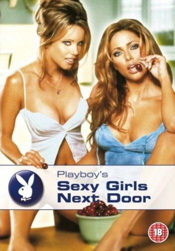 Плэйбой: Сексуальные девочки по соседству - (Playboy: Sexy Girls Next Door)
