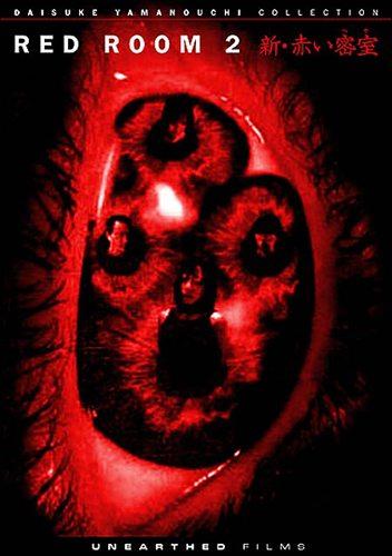 Красная Комната 2: Сломанные Куклы - (Shin akai misshitsu (heya): Kowareta ningyГґ-tachi )