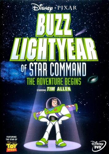 Базз Лайтер из звездной команды: Приключения начинаются - (Buzz Lightyear of Star Command: The Adventure Begins)