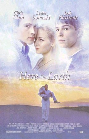 ����� �� ����� - (Here on Earth)