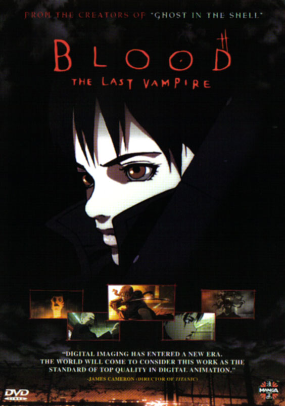 Кровь: Последний вампир - (Blood: The Last Vampire)
