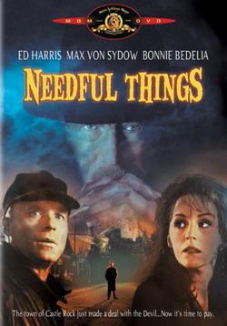 Нужные вещи - Needful Things