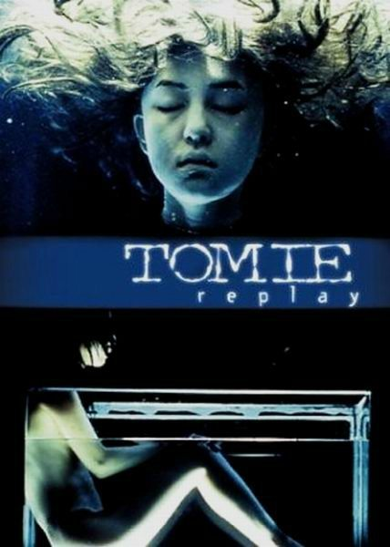 �����: ������� - (Tomie: Replay)