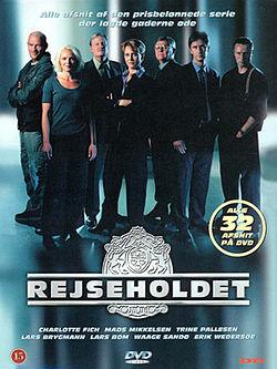 Первая группа - (Rejseholdet)