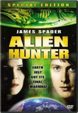 Охотник за пришельцами - Alien Hunter