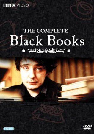 Книжный магазин Блэка - (Black Books)