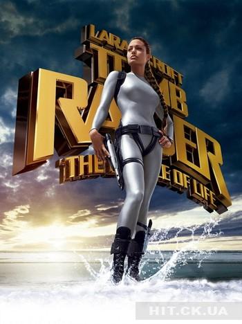 Лара Крофт: Расхитительница гробниц: Дилогия - (Lara Croft: Tomb Raider: Dilogy)