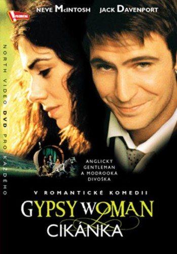 Цыганка - (Gypsy Woman)