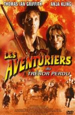 Отчаянные авантюристы - (High Adventure)