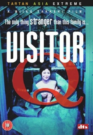 Посетитель Q - (Visitor Q (BijitГў Q))